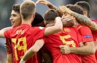 Футбольна збірна Іспанії (U-21) стала чемпіоном Європи