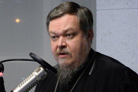 """Помер одіозний священник РПЦ, який закликав """"взяти Київ"""""""