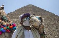 Єгипет на два тижні посилив карантин, закрито магазини і ресторани