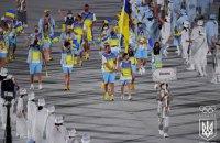 Фінал Олімпіади-2020: Україна здобула у Токіо 19 медалей