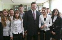 Янукович был отличником в первом классе
