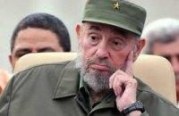 Фидель Кастро покидает свой пост