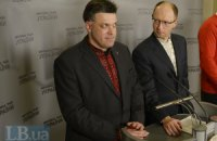 Завтра оппозиция зарегистрирует резолюцию о недоверии правительству Азарова