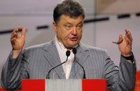 Порошенко: Украина нуждается в прямой военной помощи США