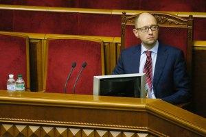 Яценюк обіцяє вдвічі скоротити дефіцит бюджету