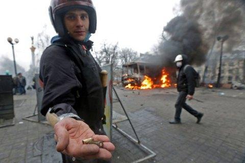 МИД Франции заявил о причастности российских спецслужб к расстрелу Майдана