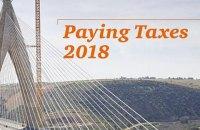 Украина совершила прорыв в рейтинге простоты уплаты налогов