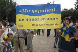 Проукраїнські сили Донбасу скасували Донецьку республіку