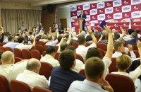 Соратники Нємцова вийшли з опозиційної партії ПАРНАС