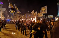 """Молодіжне крило """"Свободи"""" проводить смолоскипний хід у Києві"""