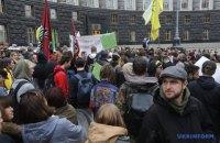 В Киеве провели акцию за легализацию медицинского каннабиса