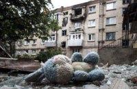 Російська агресія на сході України забрала життя 240 дітей, - Україна в ОБСЄ