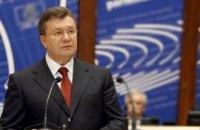 Янукович вспомнил, как был профессором