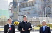 Янукович хочет уменьшить расходы на ликвидацию Чернобыльской катастрофы