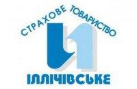 """Страхове товариство """"Іллічівське"""" оголосило про ліквідацію"""