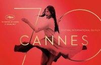 70-й Каннский кинофестиваль: новый фильм Сергея Лозницы –в основном конкурсе (список)