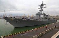 В одеський порт зайшов американський есмінець