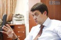 Місцеві вибори відбудуться у 2020 році, - Разумков