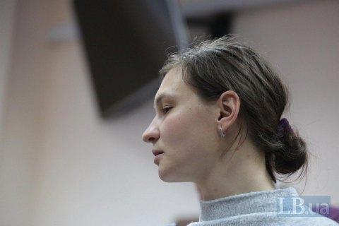 Фигурантке дела Шеремета Яне Дугарь суд изменил меру пресечения
