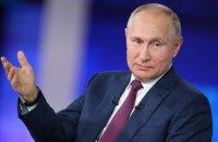 Путін звинуватив Зеленського у передачі України під зовнішнє управління