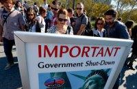 CША: неработающее правительство