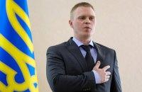 Порошенко назначил нового главу Донецкой ОГА