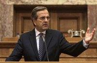 Самарас: Греція збереже євро