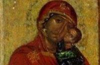 В Киев привезли чудотворную Толгскую икону Божьей Матери