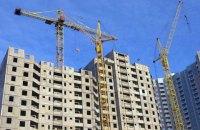 Строить по-новому. Почему застройщикам не нравятся новые градостроительные нормы
