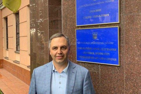 """Портнов провел на допросе в ГПУ """"3,5 прекрасных часа"""""""