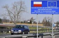 ЄС продовжив заборону на в'їзд громадян інших країн мінімум до 1 липня