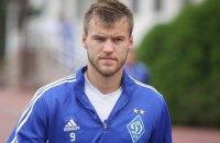 Ярмоленка визнано найкращим гравцем сезону 2016-2017 в Україні