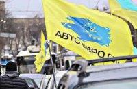 """Власники """"євроблях"""" перекрили вул. Грушевського і мітингують біля стін парламенту"""