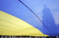 Посольство США предупредило, что во время августовских праздников в Украине могут активизироваться экстремисты