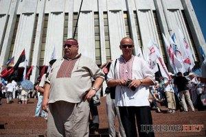 Голодувальники під Українським домом звинуватили міліцію у сприянні провокаторам