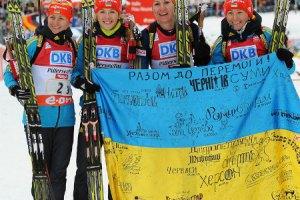 Україна в змішаній біатлонній естафеті виступить неосновним складом
