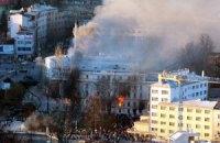 Учасники масових протестів у Боснії підпалили президентський палац