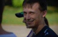 Журналист Егор Воробьев освобожден из плена