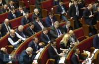 Фракцию БПП созывают на Банковую