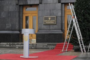 Левочкин раздувает штат чиновников АП. Портнов пошел на повышение