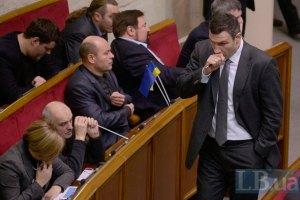 """""""УДАР"""" не войдет в состав коалиционного правительства, - Кличко"""
