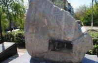 В Одесской области вандалы повредили памятник погибшим в АТО