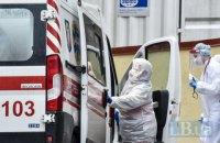 У Києві за добу виявили ще 1422 хворих на коронавірус