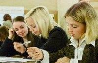 В днепропетровских школах введут электронные карточки для оплаты питания и контроля посещаемости