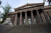 Національний художній музей побоюється за свою безпеку через заворушення