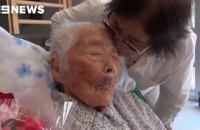 Последний человек, родившийся в XIX веке, умер в Японии