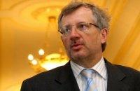 Київський суд відмовився заочно заарештувати екс-голову Держлісагентства Сівця
