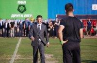 """Стала відома причина запізнення Зеленського на матч """"Кривбасу"""""""