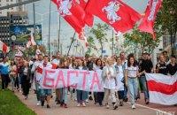 В Минске на протест вышли около 100 000 человек: начались массовые задержания (обновлено)