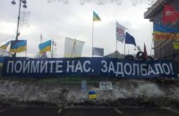 И даже в Ростове вам не будет места